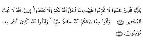 tulisan arab alquran surat al maidah ayat 87-88