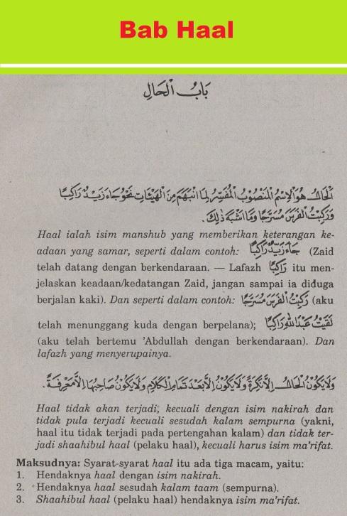 belajar bahasa arab ilmu nahwu -bab haal 1