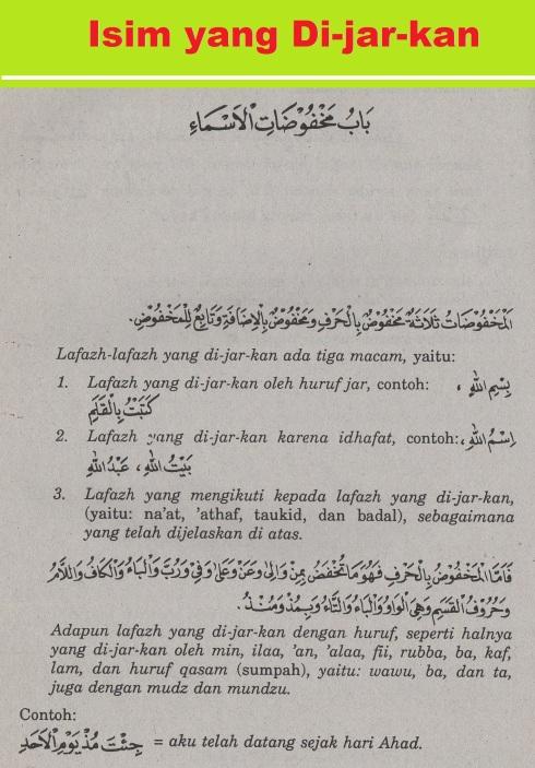belajar bahasa arab ilmu nahwu -bab isim yang di-jar-kan 1