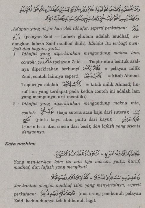 belajar bahasa arab ilmu nahwu -bab isim yang di-jar-kan 2