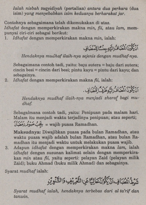 belajar bahasa arab ilmu nahwu -bab isim yang di-jar-kan 4