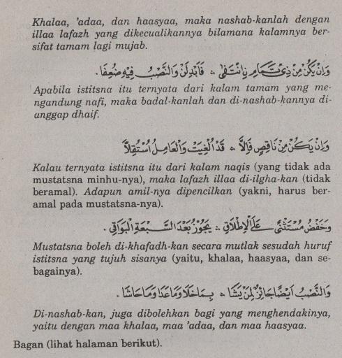 belajar bahasa arab ilmu nahwu -bab istisna' -pengecualian 5