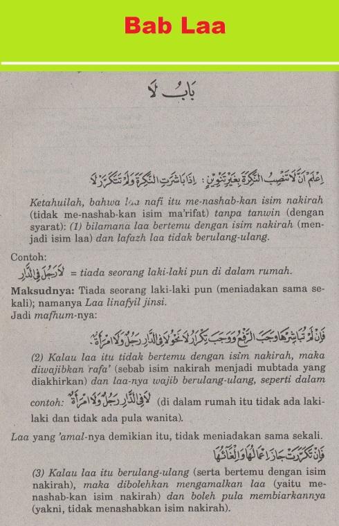 belajar bahasa arab ilmu nahwu -bab laa 1