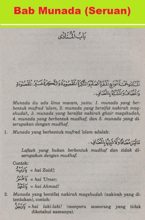 belajar bahasa arab ilmu nahwu -bab munada -seruan 1
