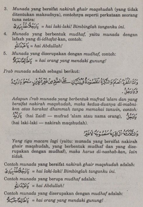 belajar bahasa arab ilmu nahwu -bab munada -seruan 2