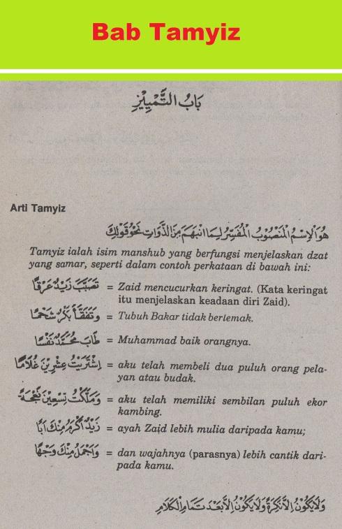 belajar bahasa arab ilmu nahwu -bab tamyiz 1