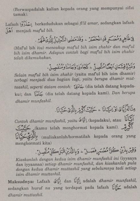 belajar bahasa arab ilmu nahwu -maf'ul bihi 5