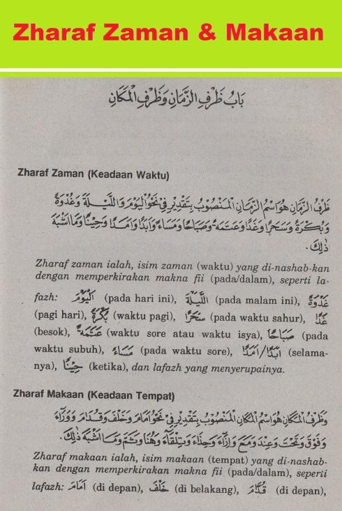 belajar bahasa arab ilmu nahwu -zharaf zaman dan makaan 1