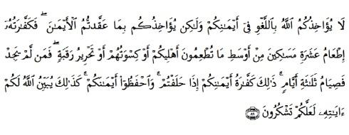 tulisan arab alquran surat al maidah ayat 89