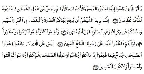 tulisan arab alquran surat al maidah ayat 90-93