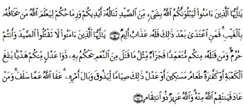 tulisan arab alquran surat al maidah ayat 94-95