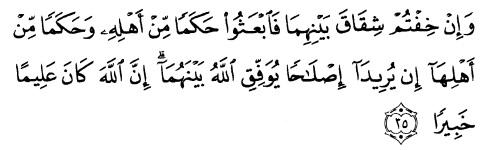 tulisan arab alquran surat an nisaa' ayat 35
