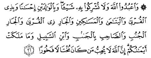 tulisan arab alquran surat an nisaa' ayat 36