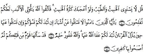 tulisan arab alquran surat al maidah ayat 100-102