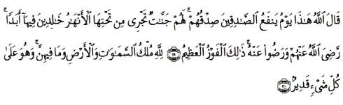 tulisan arab alquran surat al maidah ayat 119-120