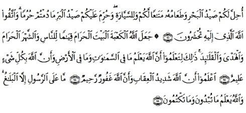 tulisan arab alquran surat al maidah ayat 96-99