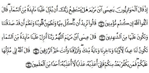 tulisan arab alquran surat al maidah ayat 112-115