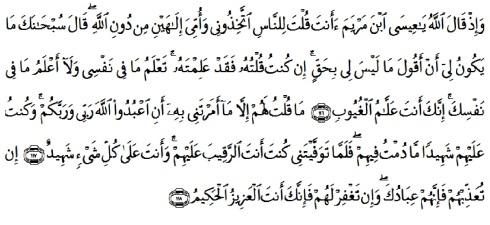 tulisan arab alquran surat al maidah ayat 116-118