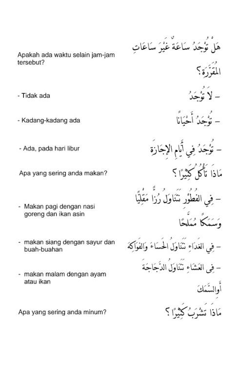 hiwar percakapan bahasa arab - di ruang makan - 4