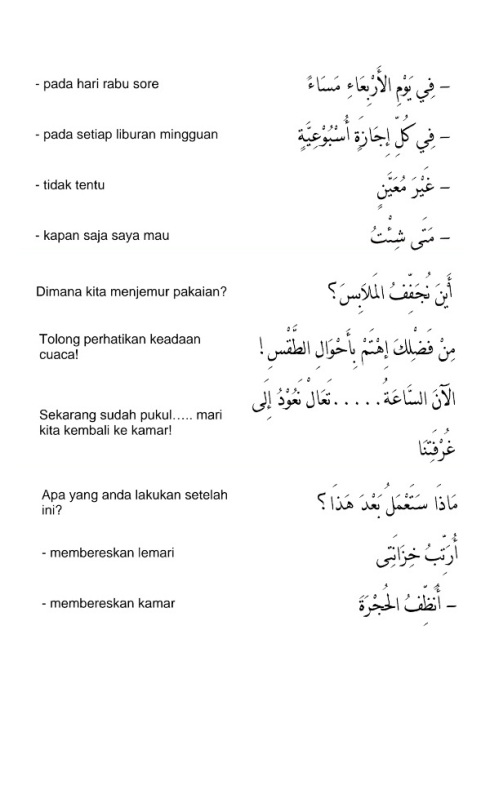 hiwar percakapan bahasa arab - ke kamar mandi - 7