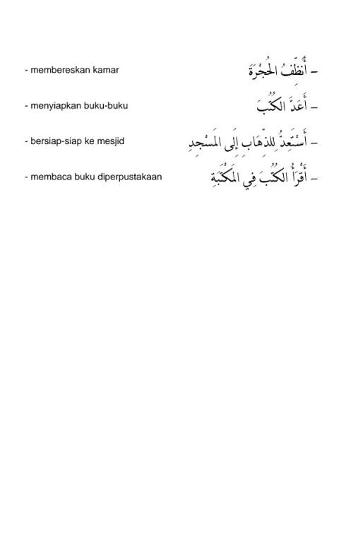 hiwar percakapan bahasa arab - ke kamar mandi - 8
